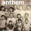 Anthem is a magazine sent out twice per year that chronicles the contributions Ambrose is making to the church and community. Share an update on what is happening in your life by completing this form.