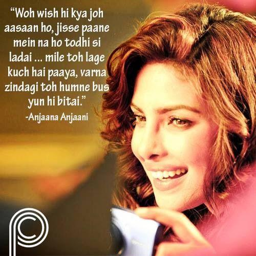 Anjaana Anjaani bollywood movie quotes. Loved this movie! #PriyankaChopra
