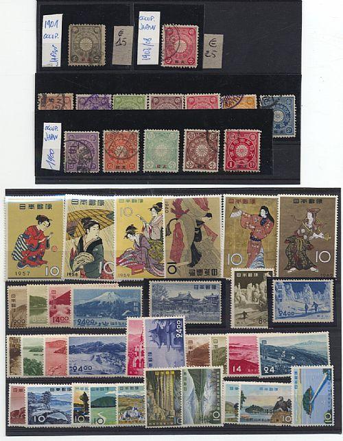 Giappone - insieme di francobolli nuovi ed usati in serie complete e spezzature. Alcune ripetizioni. Qualità mista, da esaminare.