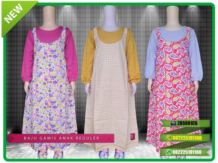 52 best baju gamis anak oka oke bahan kaos images on pinterest Baju gamis anak kaos