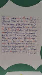 Recherche Comment composer un poeme en acrostiches. Vues 183317.