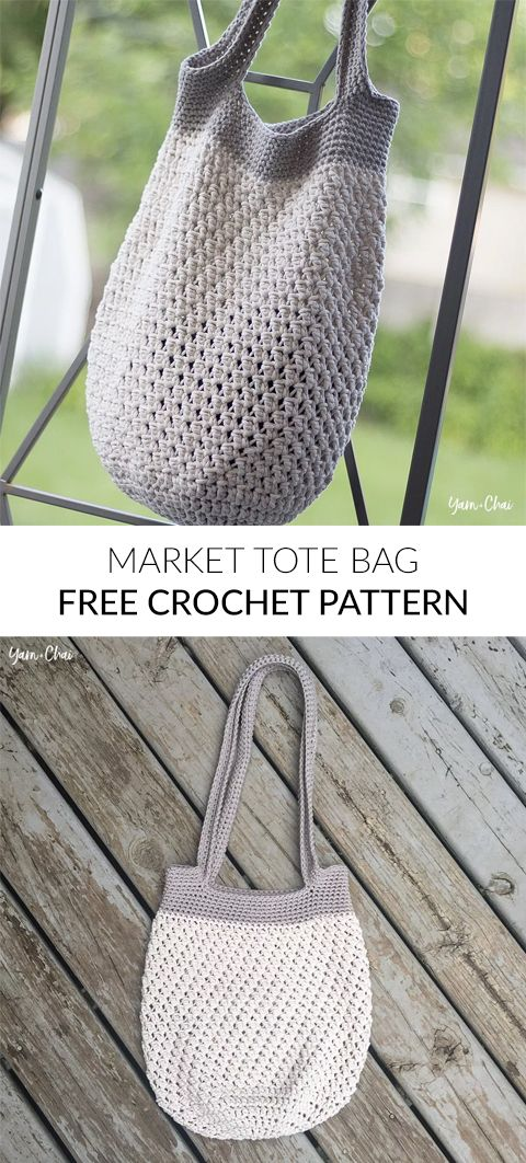 Market Tote Bag Free Crochet Pattern Maggies Crochet All About