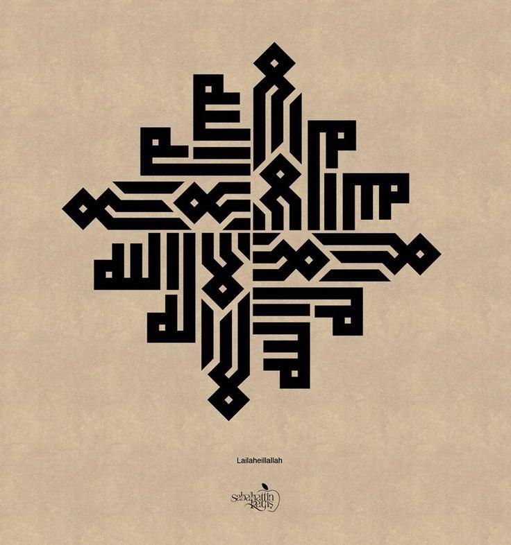 274 Best Islamic Art Images On Pinterest Islamic Art