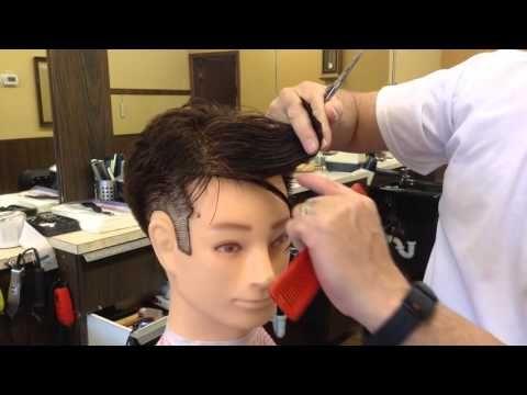 how to cut bangs guys