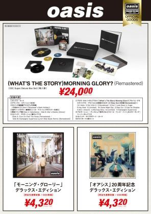 Oasis cd - Yahoo!検索(画像)