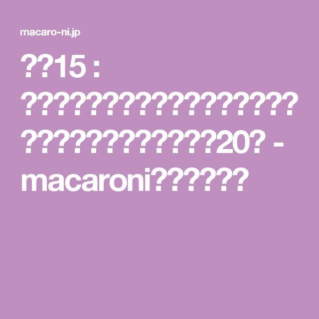 画像15 : ブランチやお弁当に人気!ホットサンドの簡単アイディアレシピ20選 - macaroni[マカロニ]