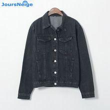 Joursneige джинсовая куртка женская мода vintage с длинным рукавом черный жан пальто дамы девушка джинсовые куртки пальто женщина femininas(China (Mainland))