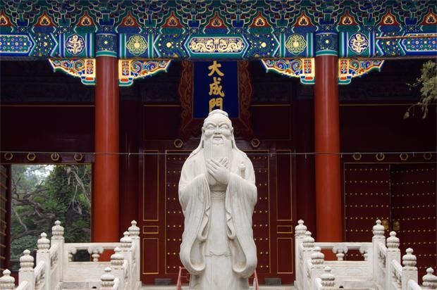 A statue representing the major religion/belief of the time, being Confucianism. The belief taught morals and standards, and orderly and harmonious living.