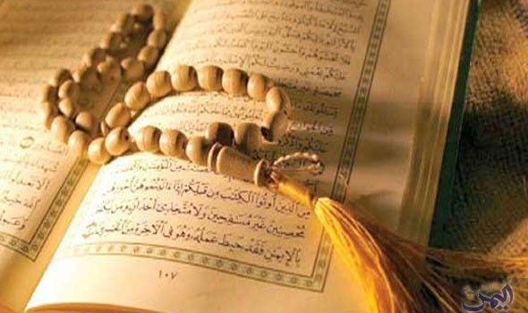 أسهل طرق ختم القرآن الكريم في شهر رمضان المبارك Android Programming Live Lokai Bracelet Lokai Bracelet