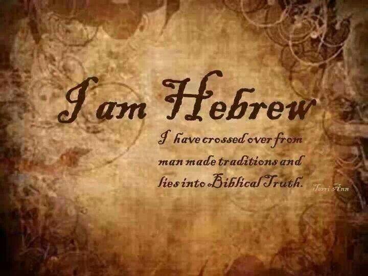I am Hebrew