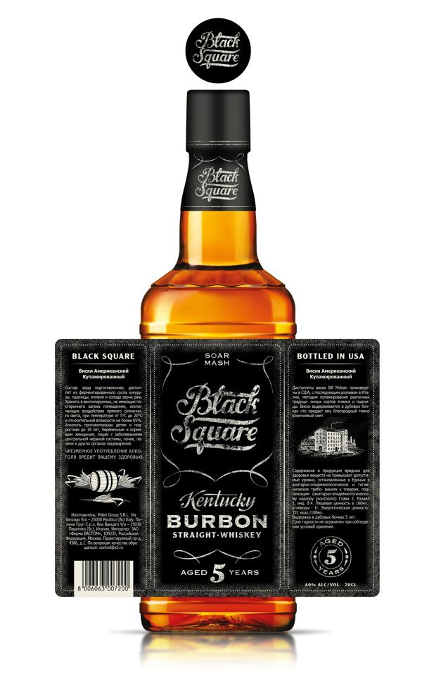 smoothest whiskey to drink straight
