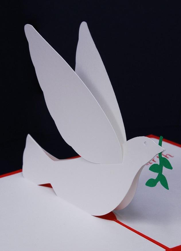 Peace Dove Pop Up Christmas Card Pop Up Christmas Cards
