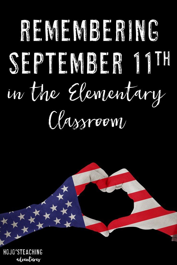 Many of today's students were not even alive when September 11 took place! So how are elementary teachers supposed to teach about 9/11 in the classroom? This blog post has some great ideas - freebies, books, videos, and more! Ideas for your Kindergarten, 1st, 2nd, 3rd, 4th, 5th, and 6th grade classroom. {with links to get FREE Downloads!!}