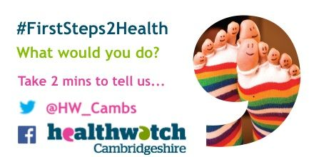 Take part in #FirstSteps2Health  What would you do? Take 2 mins to tell us...