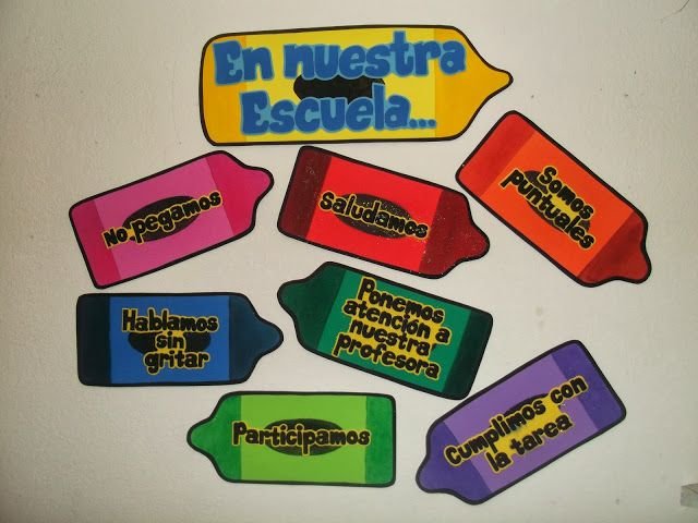 DECORACIONES INFANTILES THE TEACHER: REGLAMENTO ESCOLAR | Moldes ...