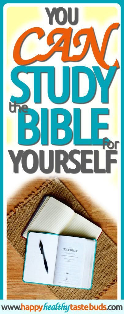 Understand How to Study the Bible - Bible Resources