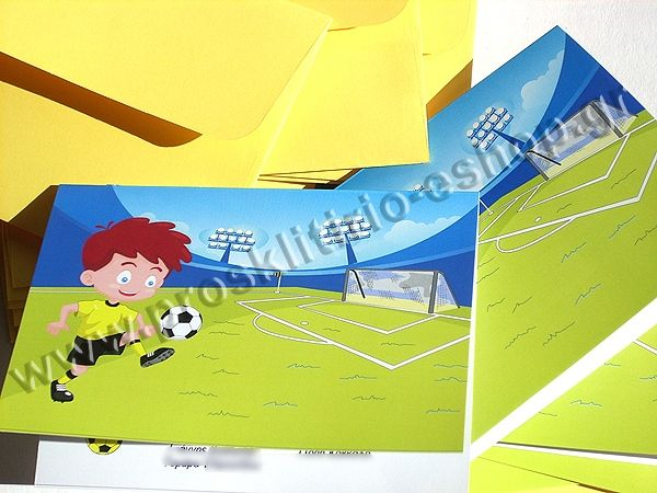 Προσκλητήριο Βάπτισης με θέμα το Ποδόσφαιρο! Εντυπωσιακή λύση για να προσκαλέσετε τα αγαπημένα σας πρόσωπα, στη βάπτιση του ''μικρού παιχταρά''!  Διαθέσιμο σε όλους τους χρωματικούς συνδυασμούς για να ταιριάζει με τα χρώματα της αγαπημένης σας ομάδας.