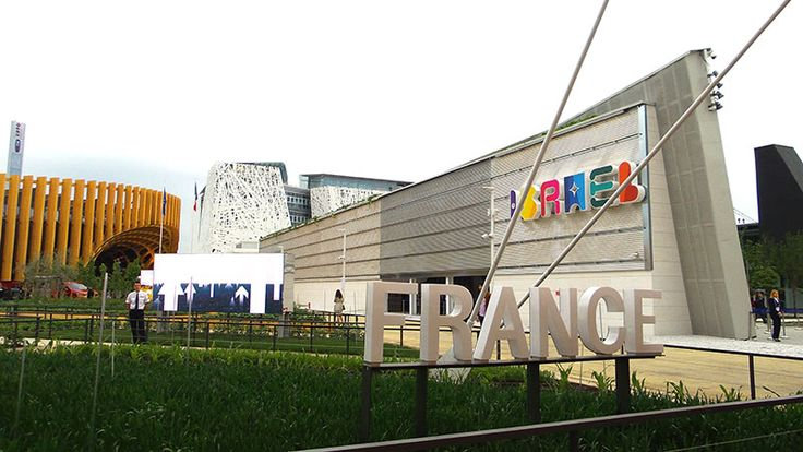 Israel  and France Pavilions #raiexpo #expo2015 #italy #milan #worldsfair #israel #france #architecture