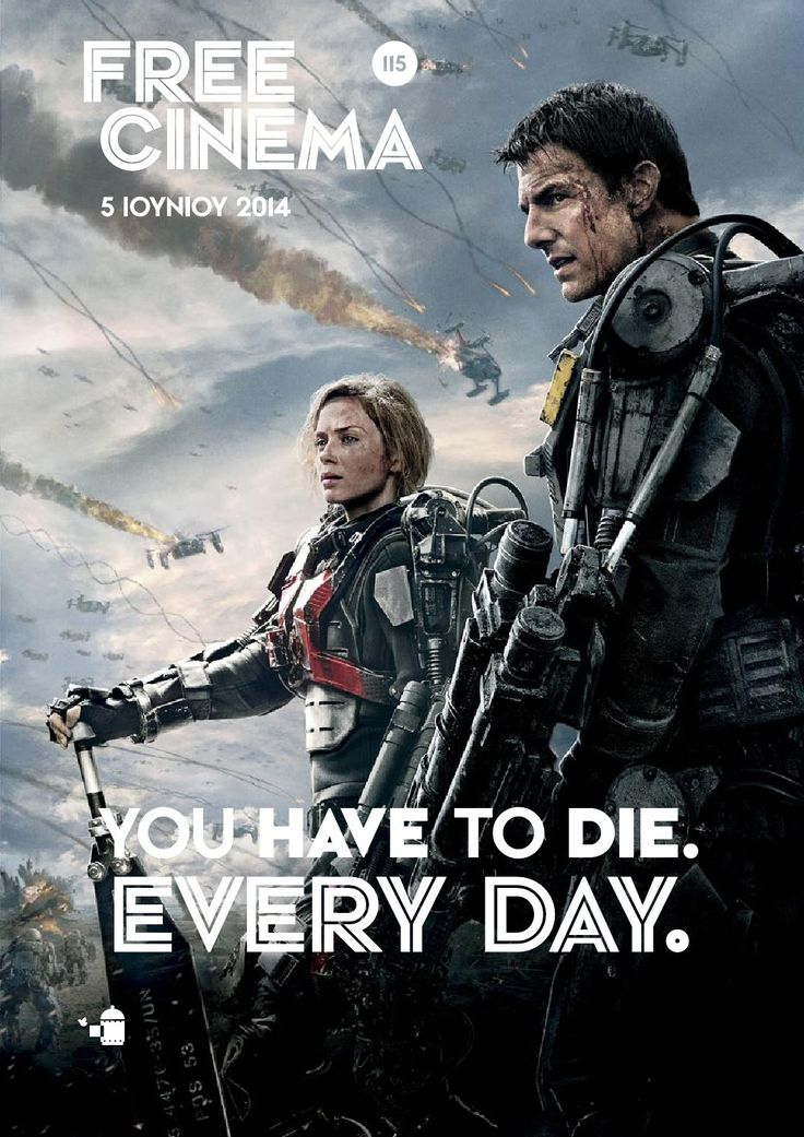 """Freecinema #115  Film Reviews for Thursday 5th of June 2014, cover for """"Edge Of Tomorrow""""."""