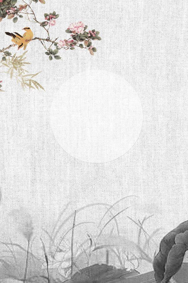 中國風古典背景模板 水墨 荷花 竹葉 山水 中國風 水墨 荷花 竹葉 山水 詩詞 文藝 海報 in 2020 (With images)