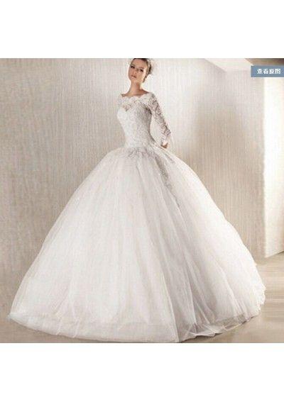Wedding dress online shop - The latest a line trailing wedding dress Korean long-sleeved bridal