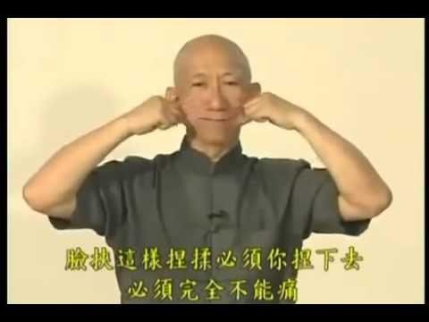 Омоложение лица. Китайский массаж лица. Обсуждение на LiveInternet - Российский Сервис Онлайн-Дневников