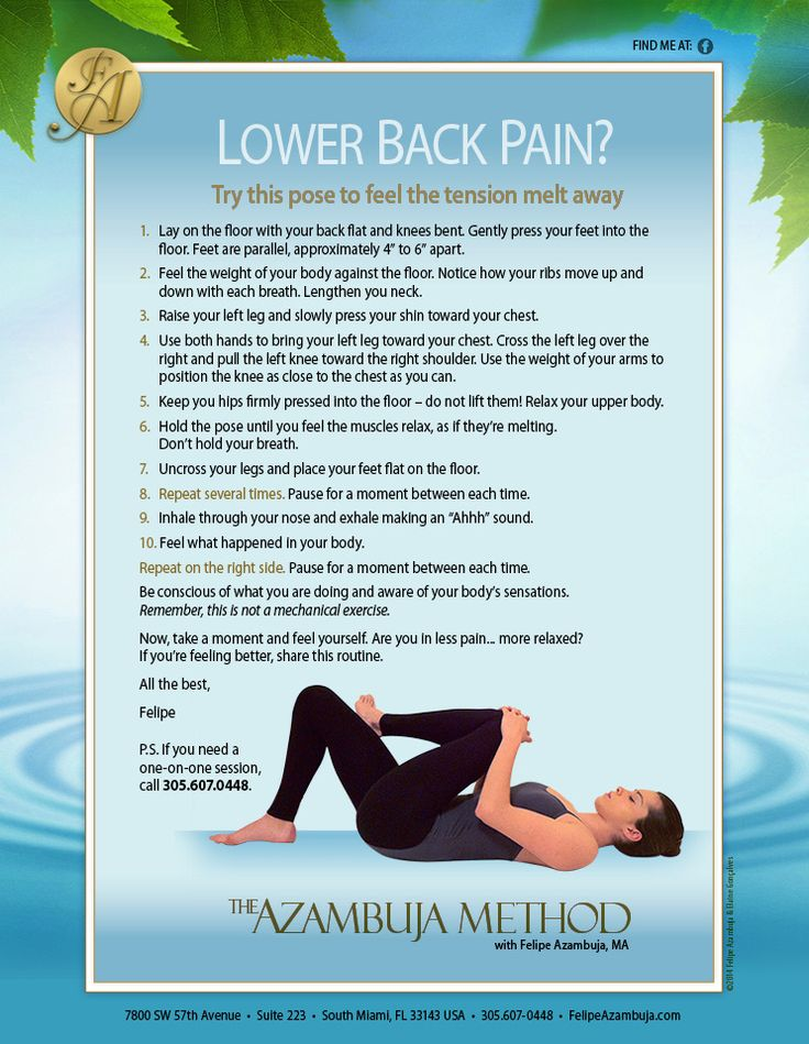 POSE 6 – Suffer from lower back pain or sciatica? This pose helps to release your lower back tension. If you're in pain, repeat several times a day. As a reminder, POSE1 should be done before and after this pose. For more information, visit my website at www.felipeazambuj... or follow me on Instgram at https://instagram.com/felipe.azambuja/... or visit me on Facebook at www.facebook.com/.... The Azambuja Method incorporates the research and practical work of the Postural ReEducation…