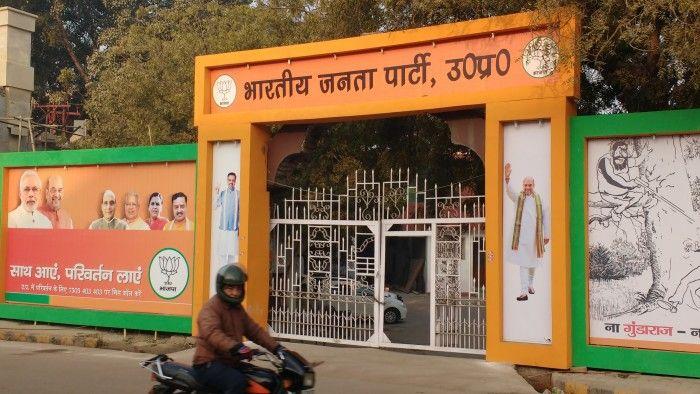 Uma Bharati and BJP pre election debates and comaprison.