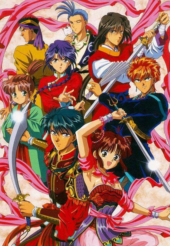 Tamahome, Miaka, Chiriko, Nuriko, Tasuki, Mitsukake