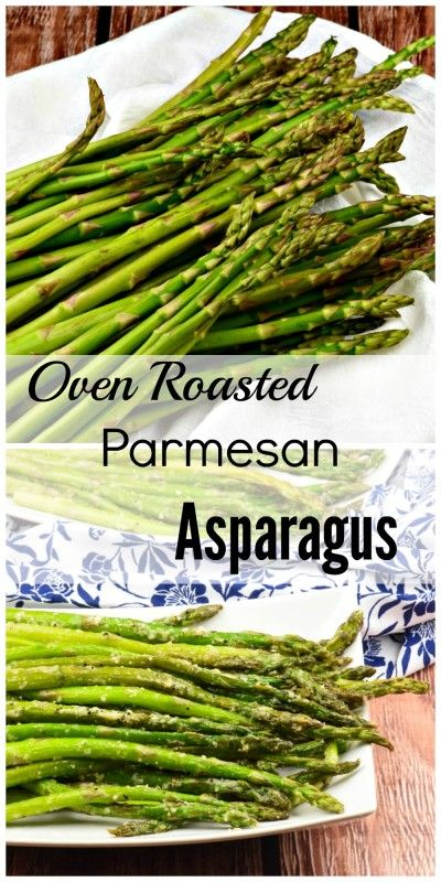 If you are looking for an easy way to cook asparagus, Oven Roasted Parmesan Asparagus is your recipe - delicious and easy!