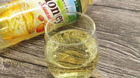 タリーズで密かに人気のハチミツが炭酸にHoney Squashハニー スカッシュを飲んでみた