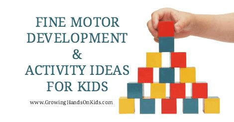 Get tips and activities for fine motor skills development with your kids. From a Occupational Therapy Assistant.
