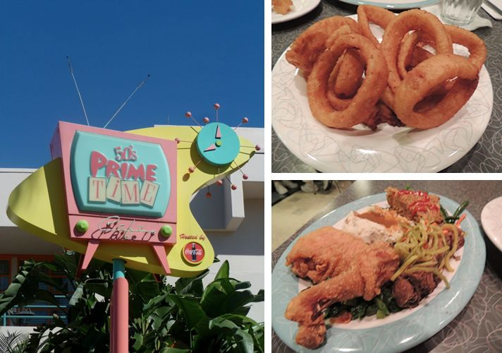 S Primetime Cafe Menu Disney World