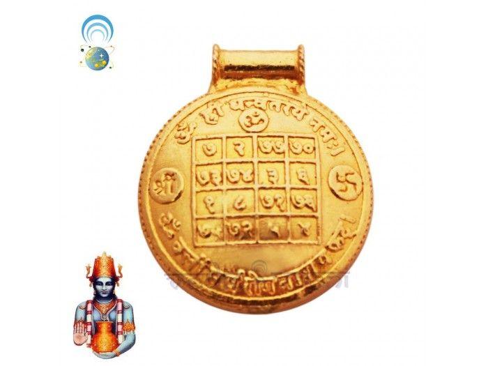 Dhanvantri Locket Copper - Golden