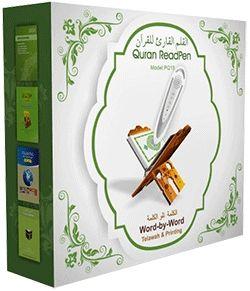 Al Quran Digital ReadPen PQ15 sangat populer di kalangan Muslim sebagai media untuk mendengarkan, membaca atau belajar Al-Quran di setiap saat dan dimanapun dengan fitur built-in speaker dan headphone. - See more at: http://www.merdekastore.com/product/al-quran-digital-readpen-pq15/#sthash.HAXbMUSU.dpuf