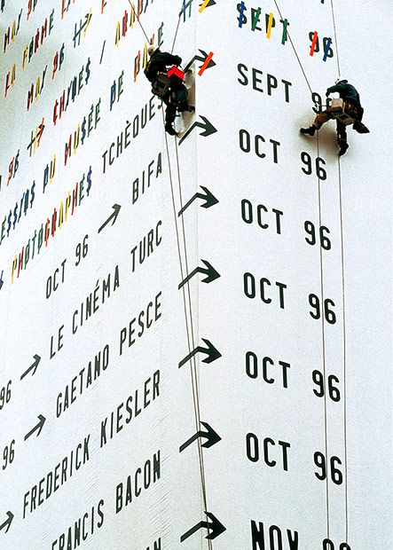 Pierre Bernard - Centre Pompidou
