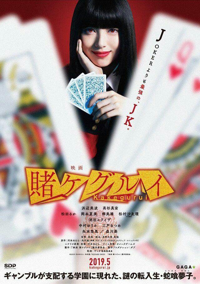games drama card online gambling