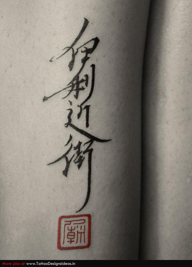 17 best ideas about chinese character tattoos on pinterest for Chinese calligraphy tattoo