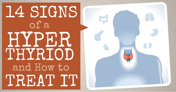 It seems that many of the articles regarding the thyroid gland tend to focus on the signs and symptoms of an under-active thyroid or hypothyroidism.  However, it's estimated that between 3 and 10 million people actually suffer from an overactive thyroid, or hyperthyroidism. Your thyroid, the butterfly-shaped gland in the front of your neck, produces hormones to help regulate body temperature, heart rate, growth, energy production, and brain health. Hyperthyroidism is a condition that occurs…