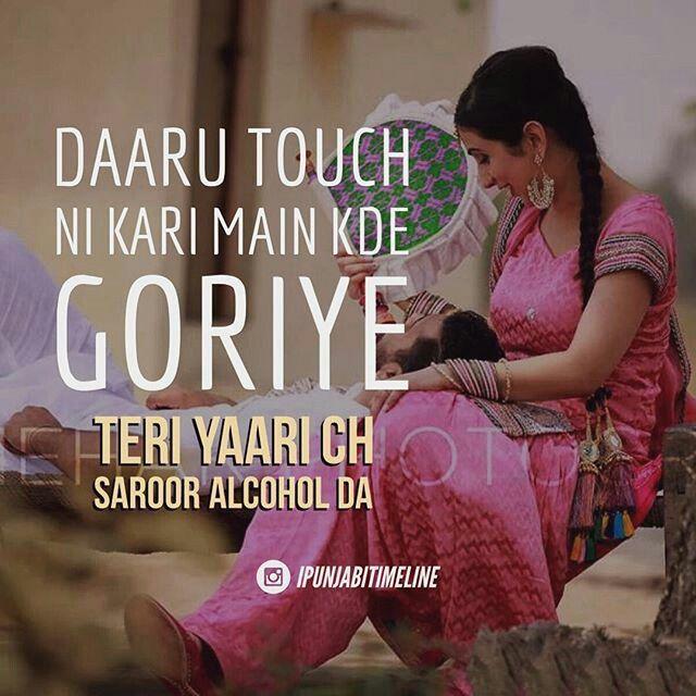398 Best Punjabi Quotes Images On Pinterest