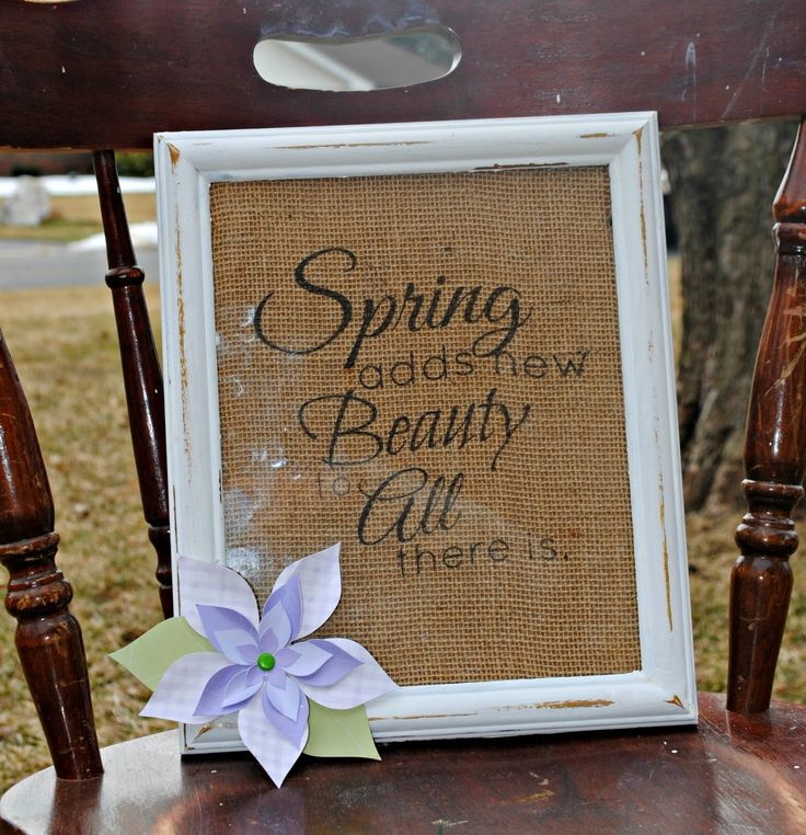 Two It Yourself: Framed Burlap and Paper Flower Spring Sign