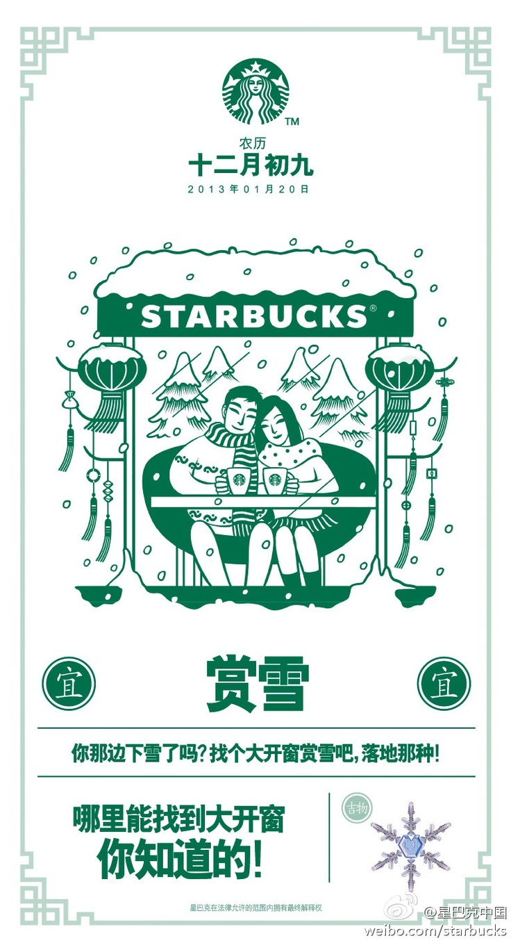 94 best 平面设计 images on Pinterest | Page layout, Graph design and ...