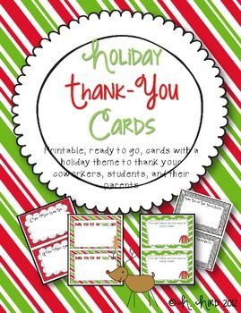 Holiday Thank You Cards {FREE} - Across the Hall in 2nd Grade - TeachersPayTeachers.com
