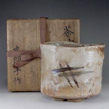 sale: E-Shino Chawan Antique Japanese Pottery Bowl by Hirasawa Kuro w Box