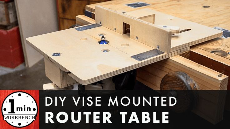 One Minute Workbench – Have Fun Building Something! Build A Router Table, Build A Table, Diy Table, Tool Box Diy, Power Tool Storage, Carpentry Projects, Wood Projects, Small Drawers, Small Tables
