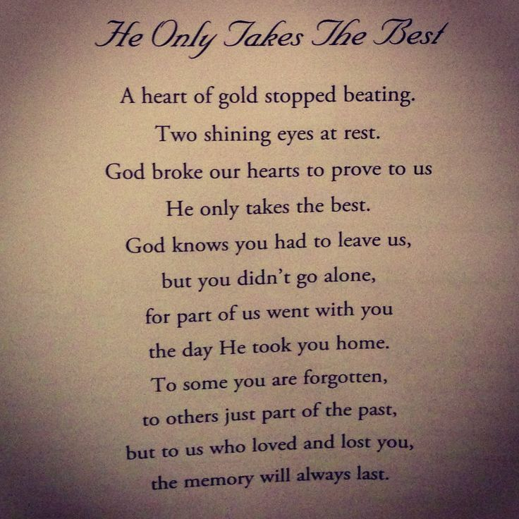 He Only Takes The Best  Rest In Peace<3 May The Souls Of The Faithful Departed Through The Mercy Of God Rest In Peace Amen<3