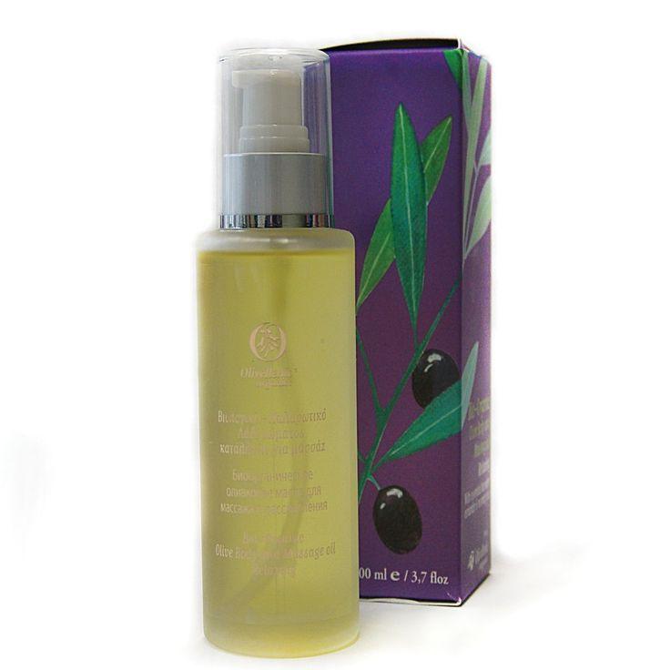 Relaxing Olive Body Massage Oil – Olivellenic Organics