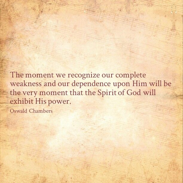 Oswald Chambers ~  Jesus sweeps us off our own Feet in his Love ...