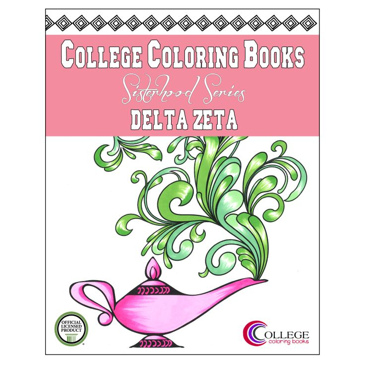 DeltaZeta Adult Coloring Book By Collegecoloring Custom For The Sisters Of