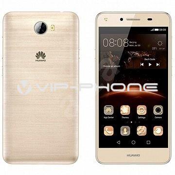 Huawei Y5 II Dual-Sim Arany gyártói garanciás kártyafüggetlen mobiltelefon
